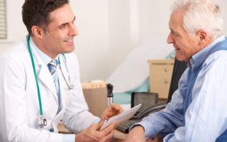 Шишка под подбородком — причины с фото, и лечение