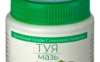 Аптечные средства от папиллом на на лице, веках, и в паху