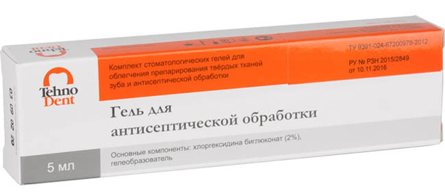 Раствор Хлоргексидин для десен: инструкции по применению
