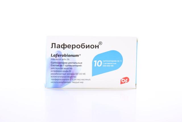 Свечи от ВПЧ у женщин на интимных местах (самые эффективные)
