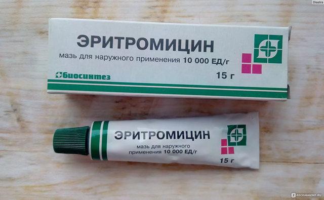 Салициловая кислота от прыщей на лице: инструкция по применению