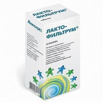 Лактофильтрум от прыщей - инструкция по применению и как помогает