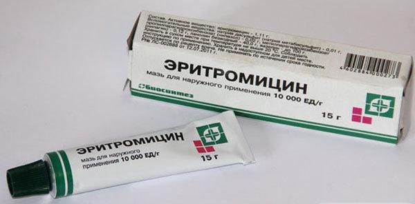 Эритромицин от прыщей - инструкция по применению и отзывы